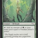 Viridian Joiner (MTG) - Near Mint