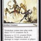 Triskelion (MTG) - Near Mint