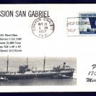 T-AO-124 USNS MISSION SAN GABRIEL MHcachets Naval Cover ONLY 1 MADE
