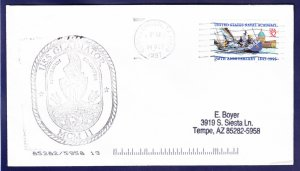 USS GLADIATOR MHC-11 Corpus Christi TX 1997 Naval Cover
