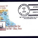 Battleship USS MISSOURI BB-11 GWF Athens Greece Naval Cover