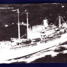 USS CADMUS AR-14 Repair Ship Navy Ship Postcard