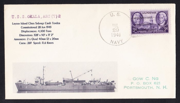USS OKALA ARS(T)-2 1946 Naval Cover MHCachets ONLY 1 MADE