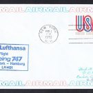 LUFTHANSA Boeing 747 NY to Hamburg Germany First Flight Cover