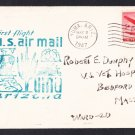 Yuma AZ to Los Angeles CA 1947 First Flight Cover