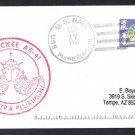 USS McKEE AS-41 Ship's Cachet Naval Cover