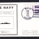 Destroyer USS FLETCHER DDE-445 Photo Cachet Naval Cover