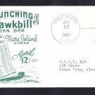 Submarine USS HAWKBILL SSN-666 LAUNCHING Naval Cover