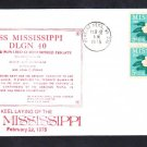 Nuclear Powered Cruiser USS MISSISSIPPI DLGN-40 KEEL LAYING Naval Cover