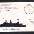 Anniversary of THE BATTLE OF MANILA BAY USS Olympia Hand Drawn 1951 Naval Cover