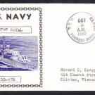 Destroyer USS FORREST ROYAL DD-872 Photo Cachet Naval Cover