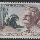 France Gabon SC#C1 of 1960, Air Post Stamps,Mint,OG, VF, just slightly hinged