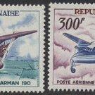 France Gabon SC#C50-C51 of 1967,Air Post Stamps,Mint,VF