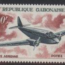 France Gabon SC#C52 of 1967,Air Post Stamps,Mint,OG, VF