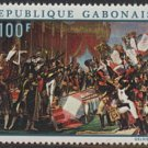 France Gabon SC#C83-C85 of 1969,Air Post Stamps,Mint,VF