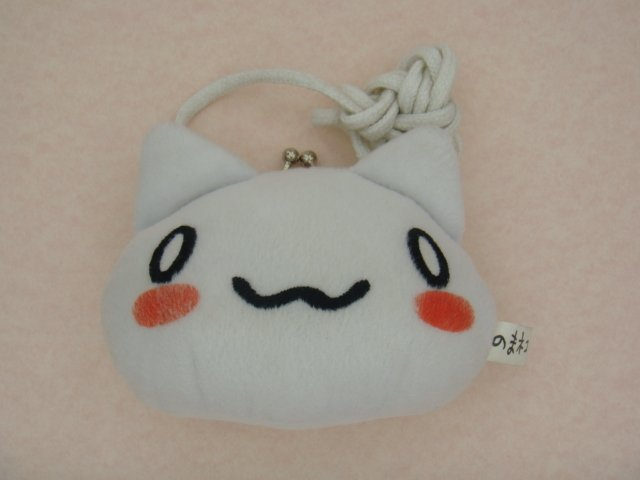 Noma Neko Nomaneko White Cat Fluff Plush Doll Purse Bag