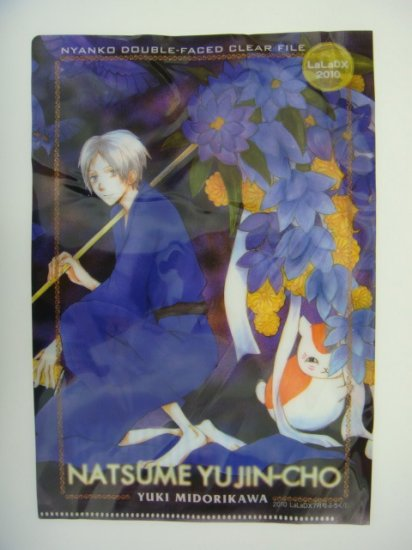 Natsume Yujin Cho Chou Yuki Midorikawa Nyanko Double Faced Clear File