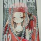 Jump Comics Shaman King Book Takei Hiroyuki