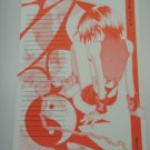 Japanese Shaman King Doujin Fanart Letter Paper Writing Paper x1 pages H005