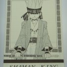 Japanese Shaman King Doujin Fanart Double Sided Letter Paper Writing Paper x2 pages H010
