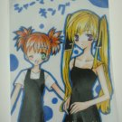 Japanese Shaman King Doujin Fanart Bookmark I008