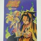 Japanese Shaman King Takei Hiroyuki Card J001