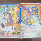 Japanese JUMP Penguin Village News Arale Poster K004