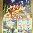 Japanese Shakugan no SHANA the Beautiful World THE MOVIE Poster K006