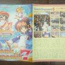 Japanese Comic Treasure 5 2006 Comic Treasure 7 Poster K007