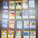 Japanese TOMY Shaman King Card Game Card x20 pages O006