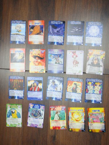 Japanese TOMY Shaman King Card Game Card x20 pages O011
