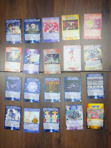 Japanese TOMY Shaman King Card Game Card x20 pages O016