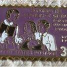 Honoring Teachers NEA stamp pin lapel pins hat 1093