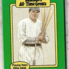 BABE RUTH 198? All Time Greats N#OB - YANKEES