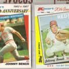 JOHNNY BENCH (4) Card Lot w/ 1982 + 1987 KMart + 2001 UD