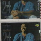 JUAN GONZALEZ 1994 Upper Deck Electric Diamond Insert w/ sister