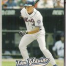 TOM GLAVINE 2005 Fleer Ultra #34.  METS