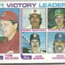 TOM SEAVER 1982 Topps #165 w/ J. Morris.  REDS