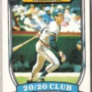 ALAN TRAMMELL 1989 Topps Ames Glossy #29.  TIGERS