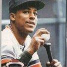 LOU WHITAKER 1992 Stadium Club #550.  TIGERS