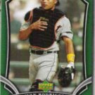 IVAN RODRIGUEZ 2007 UD Holiday Inn #8 of 60.  TIGERS