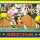 ROGER CRAIG 1986 Topps Action #155.  49ers