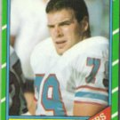 RAY CHILDRESS 1986 Topps #357.  OILERS