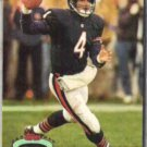 JIM HARBAUGH 1992 Stadium Club #81.  BEARS
