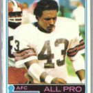 MIKE PRUITT 1981 Topps #260.  BROWNS