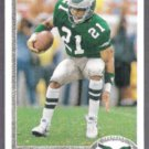 ERIC ALLEN 1991 Upper Deck #557.  EAGLES
