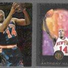 ANTHONY MASON 1995 Metal #72 + 1996 Skybox EX-L #56. KNICKS