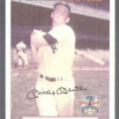 MICKEY MANTLE 1997 Cooperstown Collection #59.  YANKEES