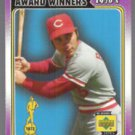 JOHNNY BENCH 2001 Upper Deck Award Winner #149.  REDS - Slight wear