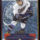 ALEXANDER OVECHKIN 2007 UD MVP New World Order Insert #NW2.  CAPITALS